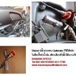 Adaptor for Ducati