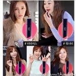 :: พร้อมส่ง:: ลิปกลอสที่โมเมแนะนำอีกตัว Espoir รุ่น Couture Touch ค่ะ (เลือกสีเลือกเบอร์แล้วแจ้งในช่องเพิ่มเติมตอนสั่งซื้อได้เลยจ้า) สวยอ่ะ ละลายกันไป&#x1F48B #DEVILCREAMTHAILAND ตัวนี้เป็นตัวที่ดังที่สุดในเกาหลี ดารา นางแบบใช้กันทั้งบ้านทั้งเมือง
