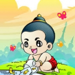 สวัสดีปีใหม่ไทยและทักทายวันสงกรานต์ไทยล่วงหน้านะคะ