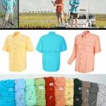 Maggellan Outdoor Men's Laguna Madre Shirts