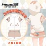 Preorder ชุดกางเกง เสื้อ Neko Atsume เกมเลี้ยงแมว