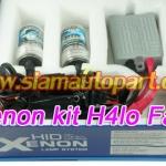 ไฟ xenon kit H4Lo ไฟต่ำ Fast start สว่างเร็ว