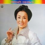 Misora Hibari - Best Album