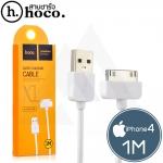 HOCO X1 - สายชาร์จ iPhone 4/4S