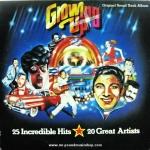 Various Artists - Growing Up Original Soundtrack Album