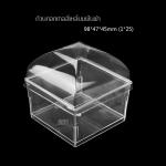 ถ้วยคอกเทลสี่เหลี่ยมจตุรัส GD - 7042 (1*10)