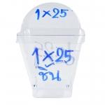 ถ้วยมูสสี่เหลี่ยม 444 (1 แพ็ค*25 ใบ)