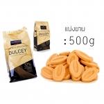 Valrhona Dulcey 32% ( Milk and White Chocolate ) 500 g