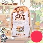 Preorder กระเป๋า Cat food neko atsume