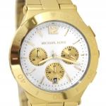 Michael Kors Wyatt Chronograph White Dial Gold Ion-plated Ladies Watch MK5933