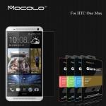 ฟิล์มกระจกนิรภัย HTC ONE MAX บาง0.33mm