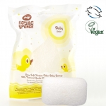 Baby Bath Sponge My Konjac made in natural 100% ฟองน้ำธรรมชาติ 100% เหมาะสำหรับผิวเด็ก และทารก
