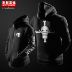 Preorder เสื้อกันหนาว Hoodie Onepiece [1]