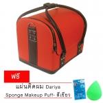BEAUTY SECRET D Professional Cosmetic Case BX011 กระเป๋าใส่เครื่องสำอางค์ (สีแดง/สีดำ)