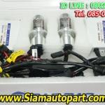 ไฟ xenon kit H4Slide หลอดเกรด A+สาย Direct wire+Ballast N3