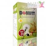 Donutt Fibely ดีท็อคล้างสารพิษ 3 กล่อง ๆ ละ 163.30 บาท (ส่งฟรี ลทบ.)