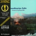 Bingo Miki / Tatsuya Takahashi & The Tokyo Union - Scandinavian Suite