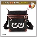 Preorder กระเป๋าสะพายข้าง OPPAI