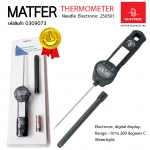 MATFER Thermometer (Needle Electronic 250501)