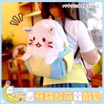 Preorder กระเป๋าเป้ แมวกล้วย Meow atsuto