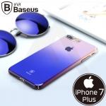 Baseus Multi Protective Super Slim - เคส iPhone 7 Plus
