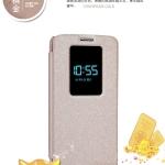 เคส LG G2 (quick window) Nillkin Leather สีทอง