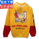 Preorder เสื้อ Onepunch-man Cosplay Hoodie
