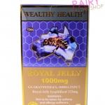 นมผึ้ง Wealthy Health Royal jelly 10 HDA 1,000mg. 2% 365 เม็ด ส่งฟรี EMS