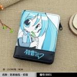 กระเป๋าสตางค์ Hatsumi