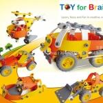 Build and Play ตัวต่อความคิด DIY ชุด 5 in 1 Car set