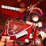 Preorder กระเป๋า Messenger Kurumi พิชิตรัก พิทักษ์โลก