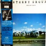 Pat Metheny Group - American Garage
