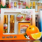 ขายเซ็ทครีมส้มลดฝ้าเบลลิซ่า Belleza ฝ้ากระลดเลือนอย่างเป็นธรรมชาติหน้าใสกิ๊ก