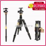 ขาตั้งกล้อง TOIMEND รุ่น TM-1099