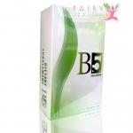 B5 100% Natural บีไฟท์ 30 แคปซูล 975 บาท ส่งฟรี EMS