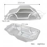 พิมพ์เค้ก 3D อลูมิเนียม รูปรถ รุ่น TC1070 (Aluminum cake pan Car shape)