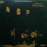 New Sadistic Pink (N.S.P) - NSP Live Bokura wa Gokigen