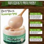 ::พรีออเดอร์:: Collagen jella pack #พรีเท่านั้น #เรทส่งจากบริษัทเกาหลีที่นี่ที่เดียวเท่านั้น สอบถาม/สั่งซื้อติดต่อ Line : vermorthh