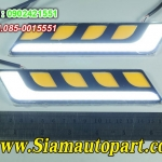 ไฟเดไลท์ ชิป COB 2 สีเป็นทั้งไฟเดไลท์ และ ไฟเลี้ยวแสงสีเหลือง