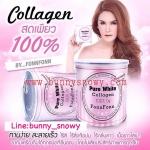 Pure White Collagen 100% by FonnFonn.คอลลาเจนสด เพียว ผิวดี มีออร่า