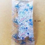 ซองกันชื้น ซิลิก้าเจล 2 กรัม (พลาสติก)
