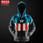 Preorder เสื้อกันหนาว Hood กัปตันอเมริกา