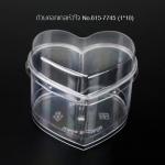 ถ้วยคอกเทลหัวใจ No.615-7745 (1*10)