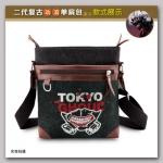 Preorder กระเป๋าสะพายข้าง โตเกียวกลู