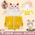 Preorder เสื้อกันหนาว ANIME Konnosuke (Fennec Fox )