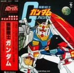 Takeo Watanabe - Mobile Suit Gundam