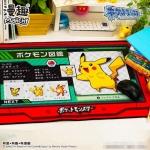 Preorder Deskpad Pokemon Pikachu