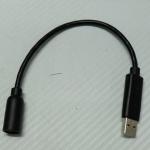 สายต่อจอย Xbox360 ส่วน USB (สีดำ)