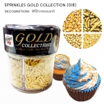 Sprinkles gold collection (018) สีทอง