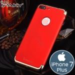 iPaky Trust Your Instincts - เคส iPhone 7 Plus